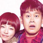 映画「サクらんぼの恋」予告編60秒