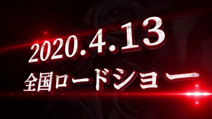 コナン 映画 予告  2020年公開 哀愁の絶息(ラストブレス) コナン架空予告 Detective Conan