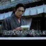 玉木宏さん主演・NHK正月時代劇・桜ほうさら予告編