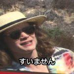 短編映画予告「サムライ・セールスマン」 Samurai Salesman Trailer (0:39)
