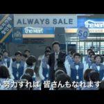 映画『明日へ』予告篇