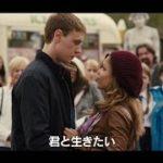 映画「サンシャイン/歌声が響く街」予告編 大ヒットミュージカルを映画化!