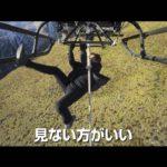 トム・クルーズ、壮絶アクション!映画「ミッション:インポッシブル/フォールアウト」日本版予告が公開