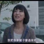 映画 予告 2017 佐藤家の朝食、鈴木家の夕食