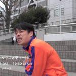 清水宏のたたかうコメディー!!  ☆勝手に予告☆ 清水宏 夢の女神篇