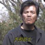 バイオレンス・アクション映画『天獄の島1』予告 大和武士 オールインエンタテインメント