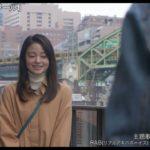 2019年2月8日(金)映画「ハッピーメール」DVD発売 主題歌入り予告
