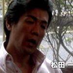 クライム・アクション映画『TWIN GANG2 ~ツインギャング~』予告 松田一三 オールインエンタテインメント