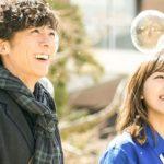 高橋一生&川口春奈とW主演 主題歌はandropの書き下ろし 映画「九月の恋と出会うまで」予告編が公開
