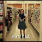 映画『レディ・バード』予告