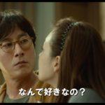 チェ・ジウ×ユ・アイン主演韓国映画「ハッピーログイン」 予告映像