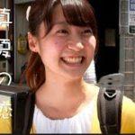 映画「真夏の恋」予告編2