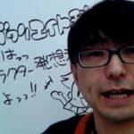 3/3オープンキャンパス予告!【日本アニメ・マンガ専門学校・マンガクリエイト科】