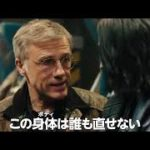 映画『アリータ:バトル・エンジェル』予告4