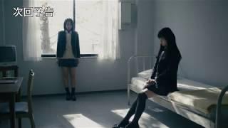 ドラマ「人狼ゲーム ロストエデン」第6話予告