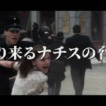映画 『 ウォーキング・ウィズ・エネミー』 公式予告