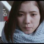 勝手にふるえてろ (2017) ロマンス映画予告編