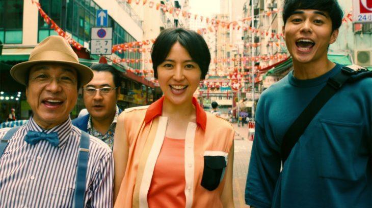 映画「コンフィデンスマンJP the movie」予告編が公開 竹内結子が香港マフィアの女帝役