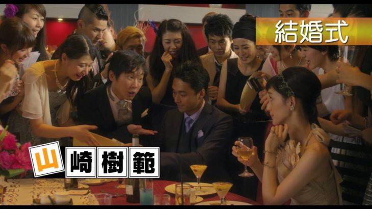 映画『幸福のアリバイ〜Picture〜』60秒予告