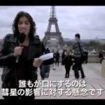 【予告編】フランス発のSFホラー『寄生体X』(2:18)
