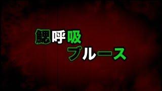 TVアニメ『血界戦線 & BEYOND』 #07予告