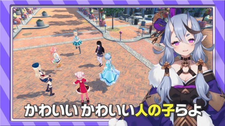 【次回予告】TVアニメ「バーチャルさんはみている」#4