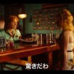 映画『女と男の観覧車』予告