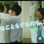 映画『虹色デイズ』 30秒予告 【友情編】
