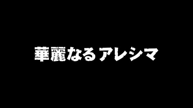 TVアニメ『荒野のコトブキ飛行隊』第5話予告