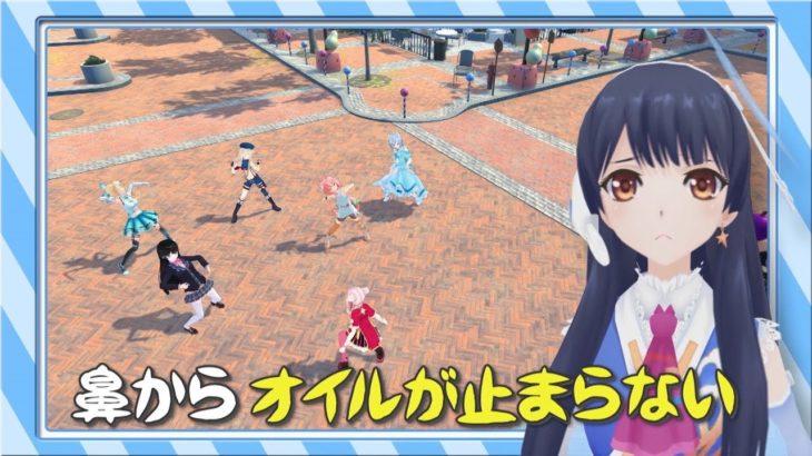 【次回予告】TVアニメ「バーチャルさんはみている」#6