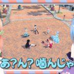 【次回予告】TVアニメ「バーチャルさんはみている」#7