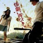 日本映画(2016-)-サスペンス 日本映画-[HD]-ホラー 日本映画/N09*