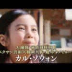 韓国で4人に1人が観た!父と子の感動の映画『7番房の奇跡』トレーラー