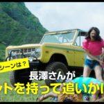 映画『50回目のファーストキス』コメディ篇 動画