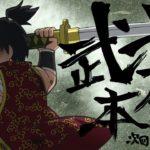 アニメ「信長の忍び」 予告動画 #57