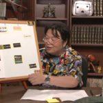 岡田斗司夫ゼミ8月2日号「映画進撃の巨人に見る特撮邦画の限界を考える」