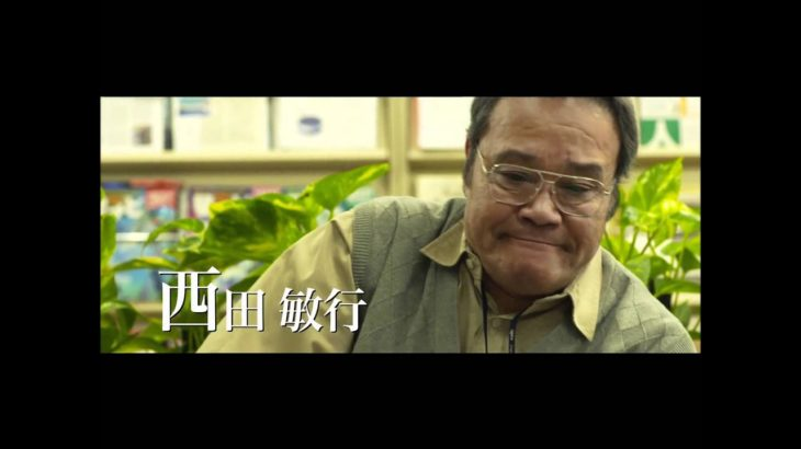 映画『はやぶさ/HAYABUSA』予告編