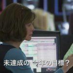 映画『ニューイヤーズ・イブ』予告編2【HD】 12/23(金)公開