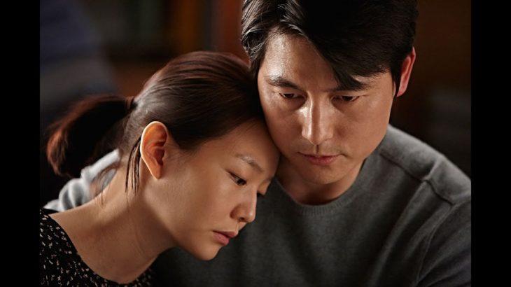 愛のタリオ – [HD]映画予告編R18+(18歳未満は見ちゃダメ)