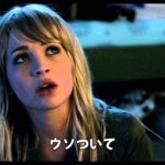 『ファースト・タイム 素敵な恋の始め方』予告編  ビデックスJPで配信中!