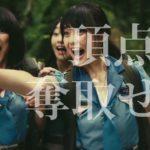 キングダム×=LOVE 映画予告風動画