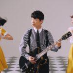 星野源 – 恋【MV & Trailer】/ Gen Hoshino – Koi