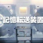 ライアン・レイノルズ主演SFアクション/映画『セルフレス/覚醒した記憶』特報