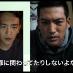 映画『search/サーチ』予告編