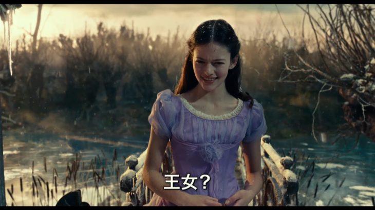 【映画 予告編】 くるみ割り人形と秘密の王国