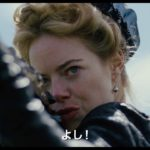 『女王陛下のお気に入り』日本版予告編