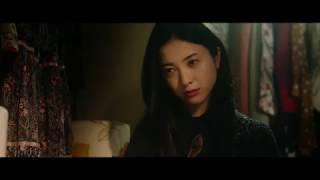 映画『ユリゴコロ』予告編