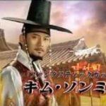 韓国史劇 「名家」予告編