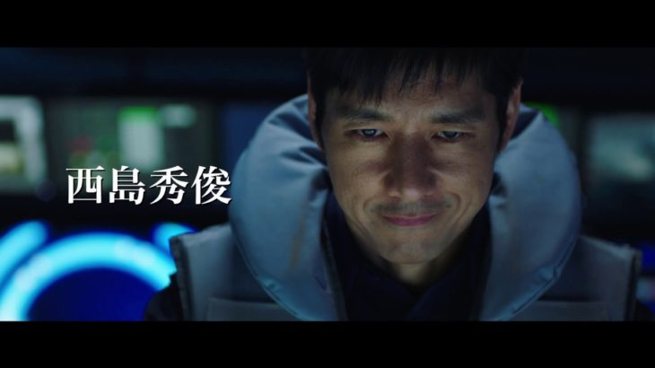 映画『空母いぶき』新予告編