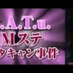 陣内智則 コント 映画の予告編